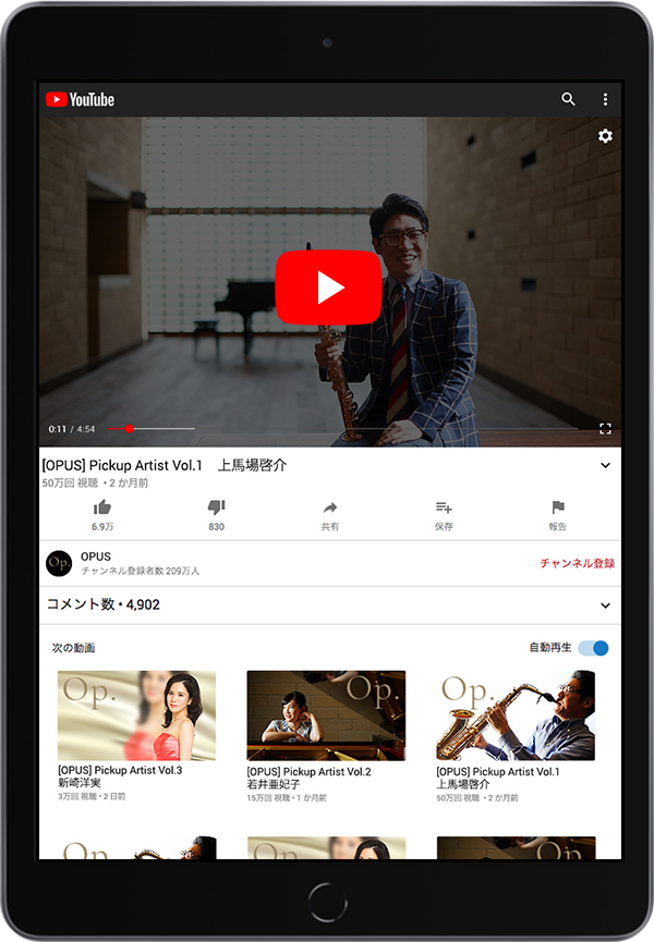 Youtubeサンプル